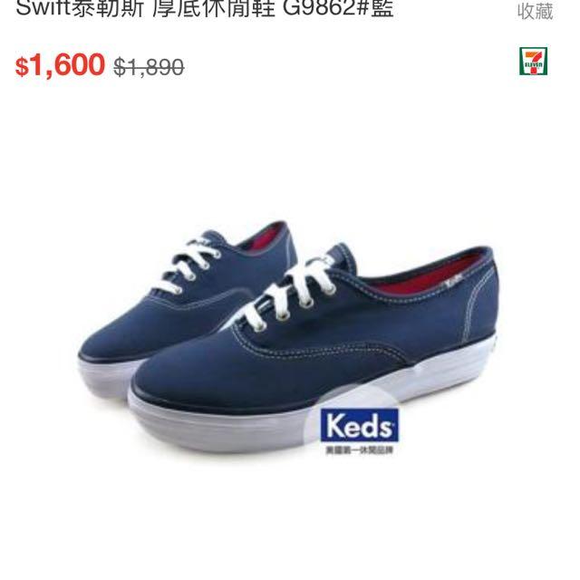 經典帆布鞋 Taylor Swift泰勒斯 厚底休閒鞋 G9862#藍