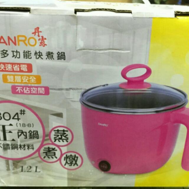 【丹露】多功能快煮鍋-粉紅(MS-D10)