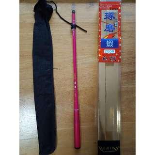 Pink Prawning Rod (Brand New)