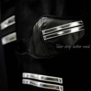 Silver Strap Mask