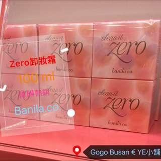 現貨 韓國帶回 Banila. co. Zero卸妝霜 100ml