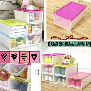 彩色翻蓋式塑膠萬用盒/自由疊加搭配塑膠鞋盒收納盒/鞋盒/加厚款/可透視/整理盒