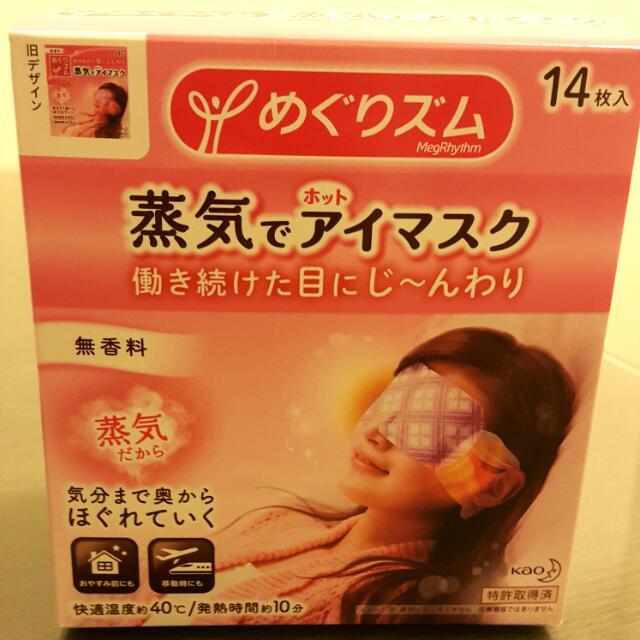 【日本花王】40度CSPA溫感蒸氣眼罩 (14枚入)