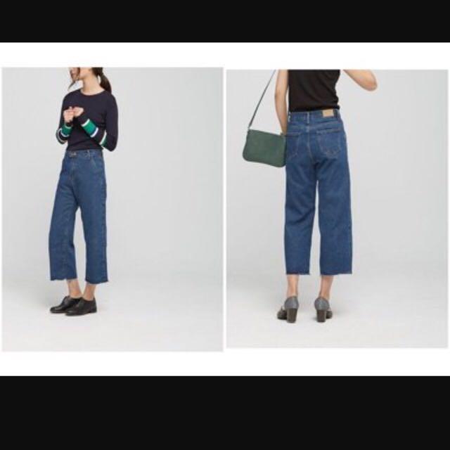 「貓咪曬月亮」超好搭配 韓國牛仔寬褲