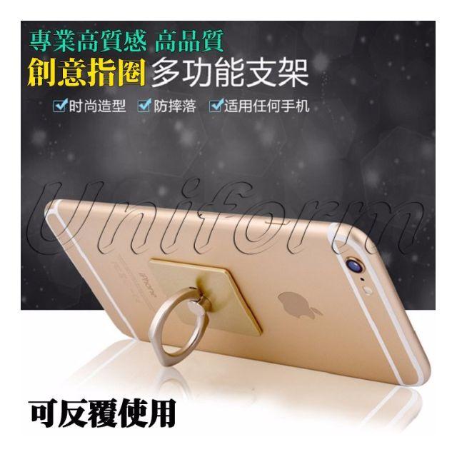高品質 金屬拉環支架 馬卡龍指環支架 韓國鋁合金拉環支架 金屬手機平板支架 蘋果 iphone ipad HTC 小米 全系列都可使用