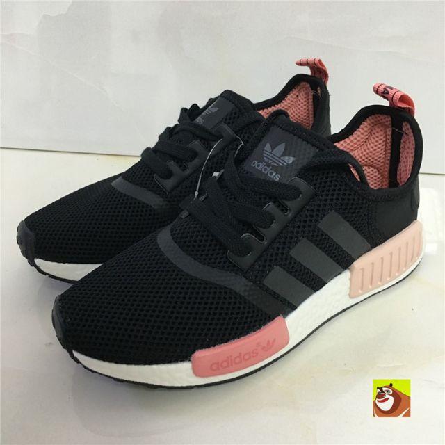 separation shoes 4bd12 92f78 全新Adidas NMD S75234 黑粉