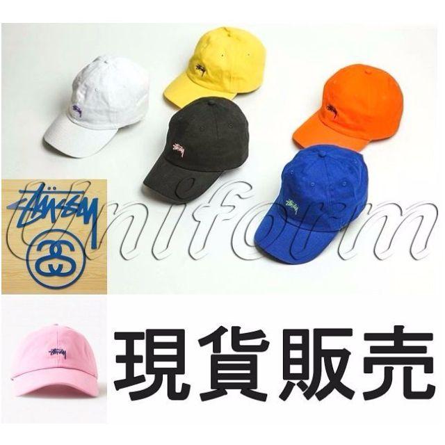 Stussy Snapback 七色 棒球帽 鴨舌帽 高爾夫球帽 男女款 情侶款 情侶帽 老帽 小賈斯汀 著用