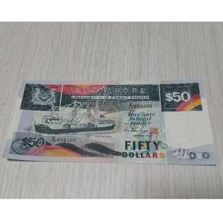 Singapore ship series $50 dollar note E/17 686400