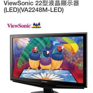 (保留)ViewSonic 22吋液晶螢幕