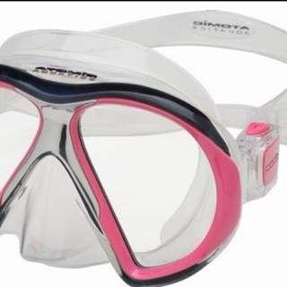 Atomic Aquatic Subframe Pink/Clear