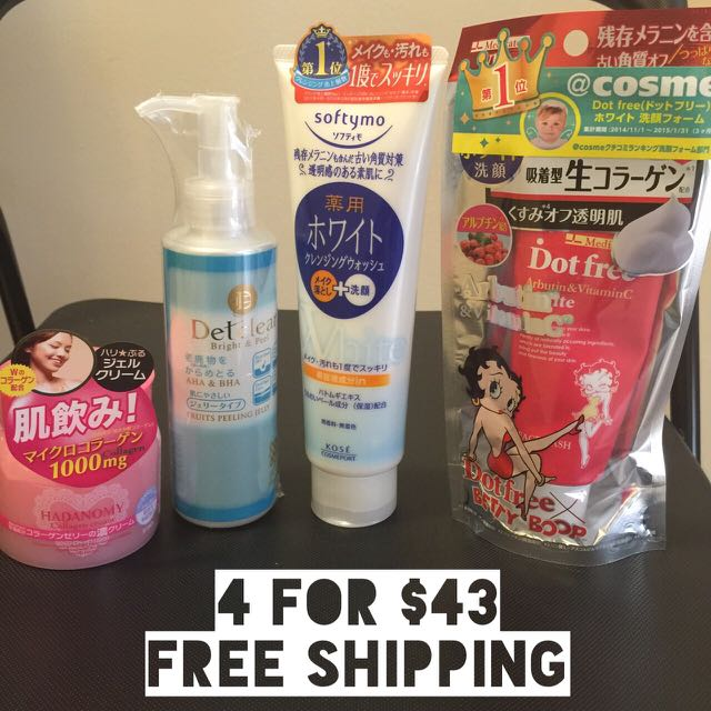 4 x Japanese Skincare Products