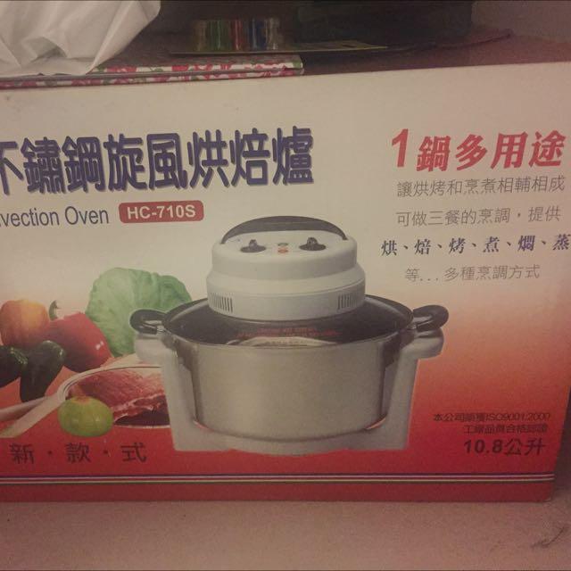 不鏽鋼烘培鍋