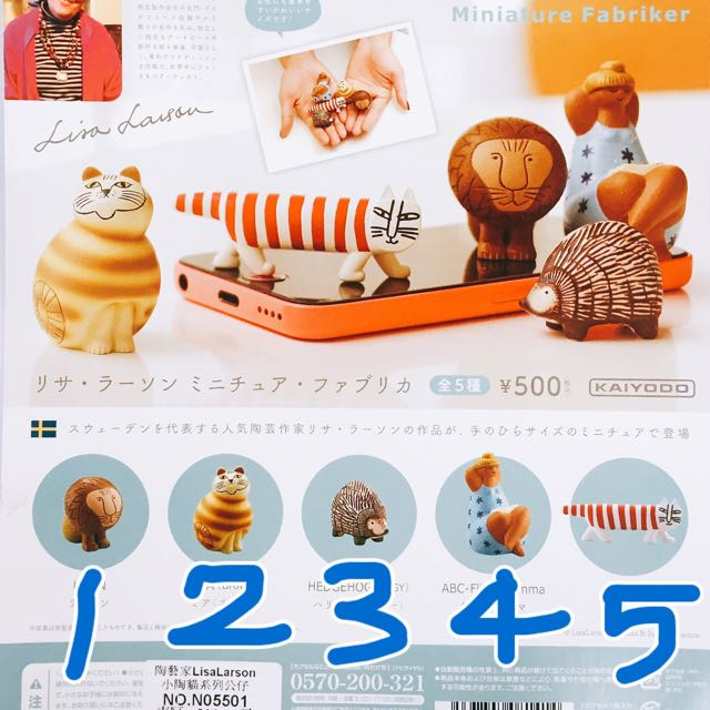 陶藝品 小陶貓系列 附蛋殼 3號