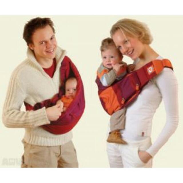 2ccf3c206d1 Buy premaxx baby sling