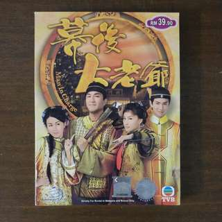 Cantonese TVB Drama vcd
