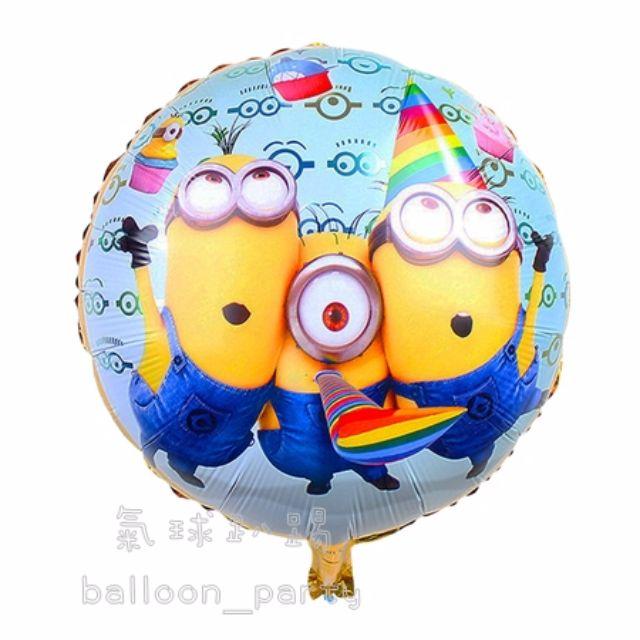18吋鋁箔氣球 / 錫箔汽球 婚禮生日派對 祝賀禮物 會場 佈置 兒童玩具