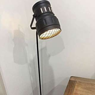 Freedom 'Lense' floor lamp RRP $149