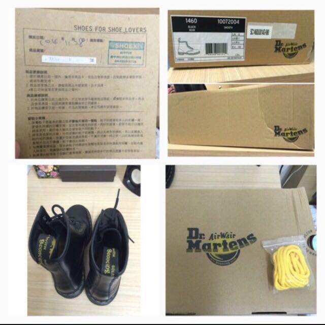馬汀鞋 Dr.Martens 8孔 UK6=24.5 (保固內)