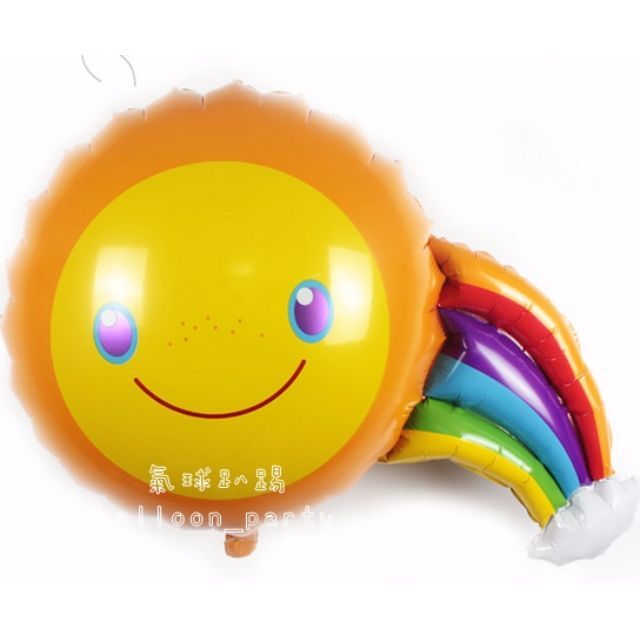 大款彩虹太陽鋁箔氣球 /錫箔汽球 婚禮生日派對 祝賀禮物 佈置 求婚告白 會場佈置 兒童玩具