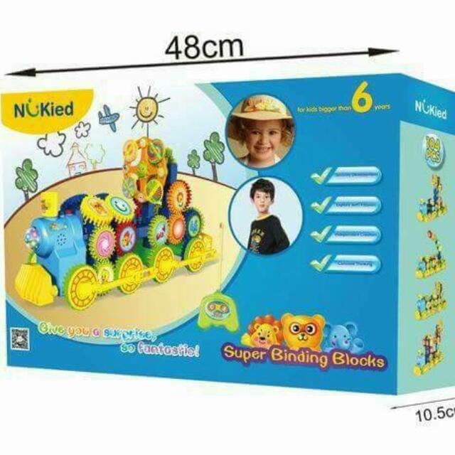 大推薦~香港熱銷益智玩具🎉🎉🎉  香港Nukied大齒輪電動搖控積木✈