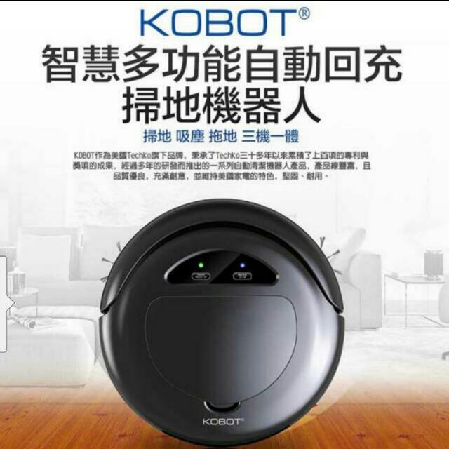 KOBOT 智慧多功能回充掃地機器人