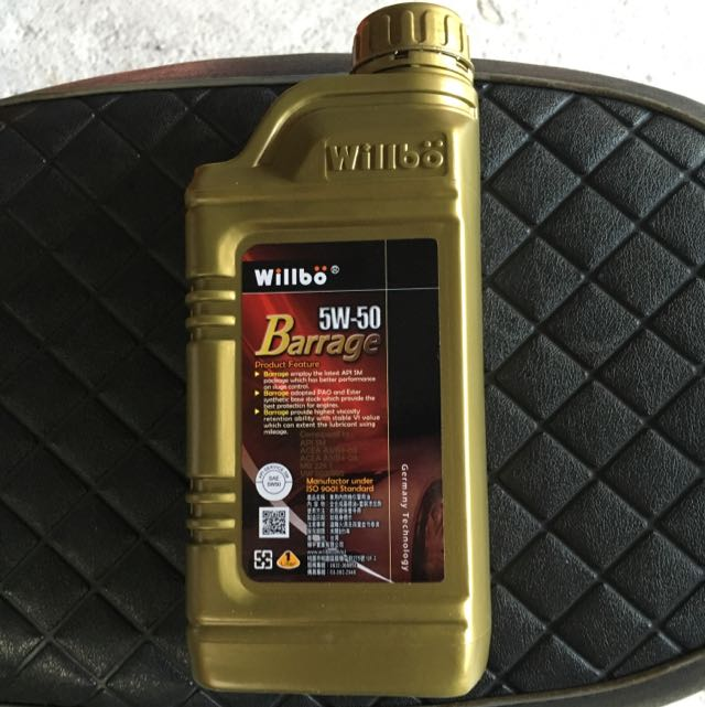 Willbo酯類頂級機油