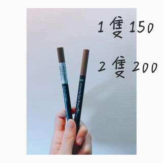 ETUDE HOUSE 2016 素描高手造型眉筆 #7