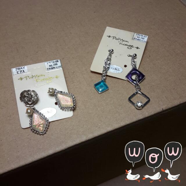 全新~日本代購耳環(原價2000多日幣)出清賣90元
