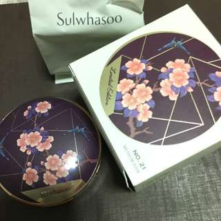 Sulwhalsoo Limited Edition Perfecting Cushion