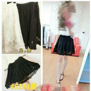 現貨 黑色 雪紡 蕾絲 裙 超大彈性 大尺碼 伸縮