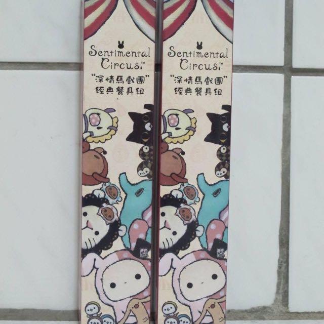 深情馬戲團筷子