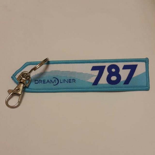 航空 787 飛行鑰匙圈 吊牌 掛飾 REMOVE BEFORE FLIGHT