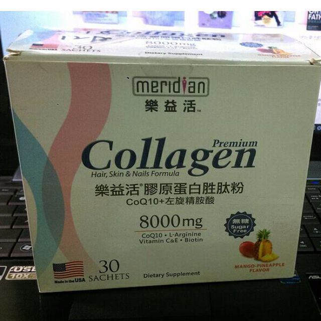 樂益活膠原蛋白胜肽粉   無糖芒果鳳梨口味(可拆賣)