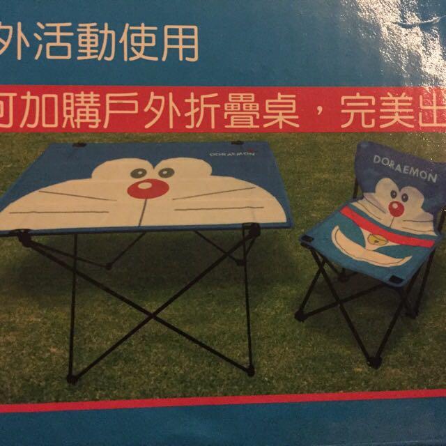 多啦A夢折疊桌椅組(最後降價)
