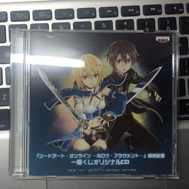 Sword Art Online Drama CD
