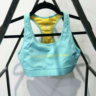 Nike Livestrong Sports Bra (teal)
