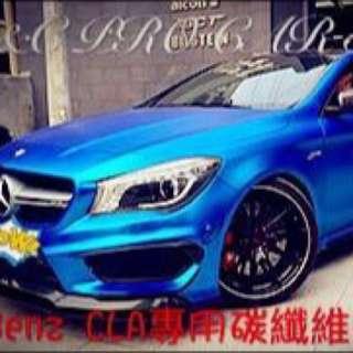 Mercedes-Benz CLA專用原裝位碳纖維改裝件