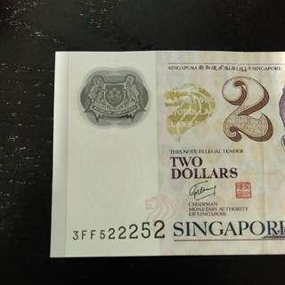 Singapore Dollar Note Portrait