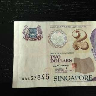Singapore Dollar Note Paper Portrait