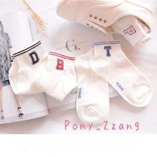 預購💕韓國英文字母條紋襪