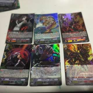 12 Double R Vanguard cards