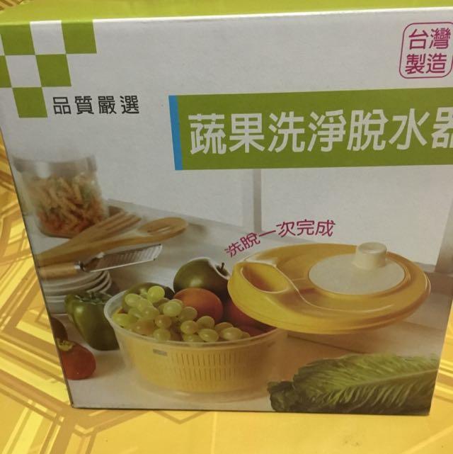 蔬果洗淨脫水器