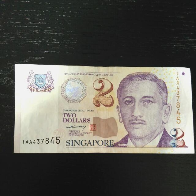 Singapore Dollar Note Paper Portrait