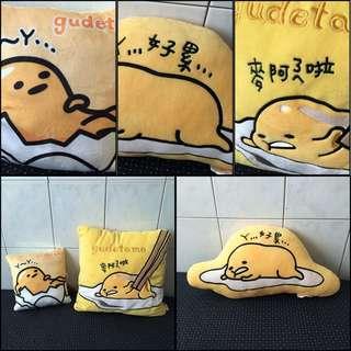 現貨 正版三麗鷗蛋黃哥 飛機枕 午安枕 抱枕