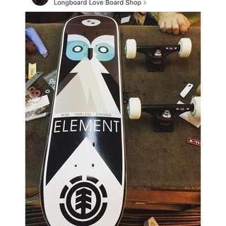 Skateboard Completed
