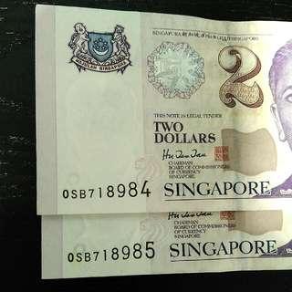 Singapore Dollar Note Paper Portrait UNC