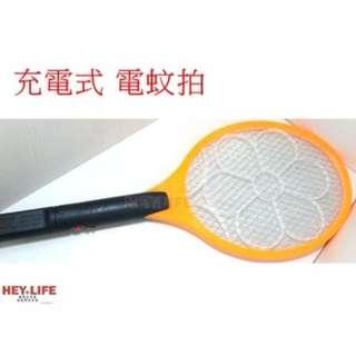 充電式 電蚊拍 蚊子不敢來 打蚊子 殺蚊 滅蚊 品質保證