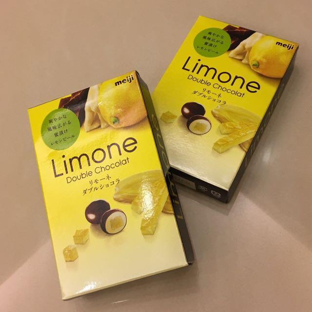 明治檸檬蜜漬郵箱巧克力(現貨2個)