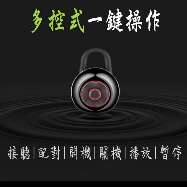 【提供7天保固】無線運動迷你藍芽耳機 超小/隱形/入耳式