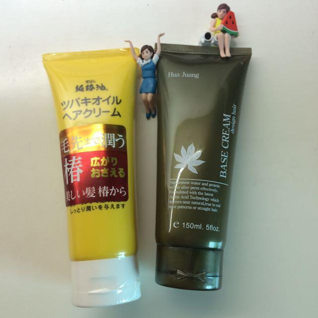 日本帶回黑薔薇護髮乳